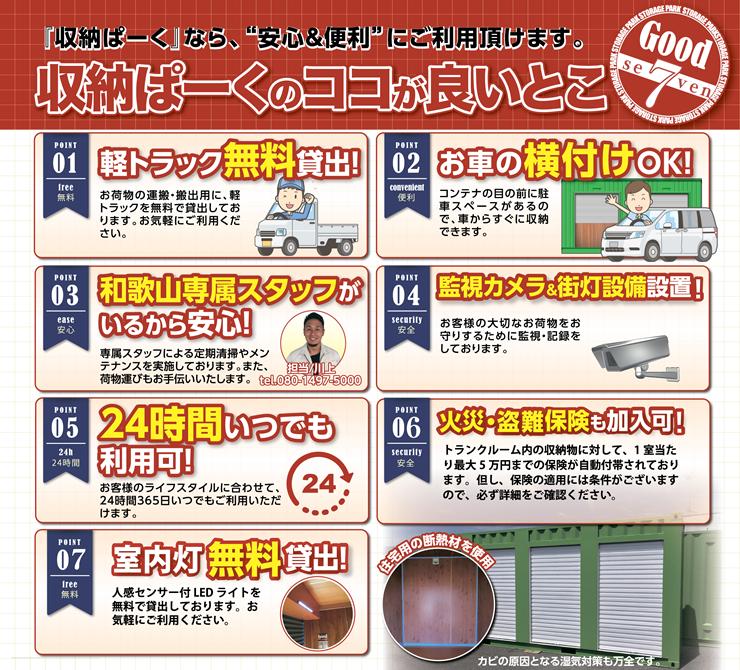 yoitoko7_s